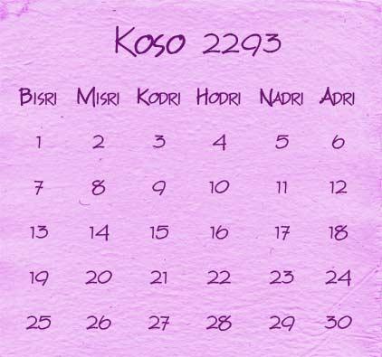 Luratian monthly calendar